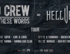 odd-crew-and-hellvetica-tour